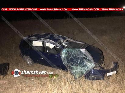 Photo of Ավտովթար Արագածոտնի մարզում. 53-ամյա վարորդը Opel-ով բախվել է բլրակին և կողաշրջվել. կան վիրավորներ