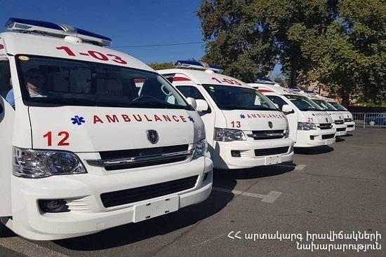 Photo of Թունավորման նախանշաններով հիվանդանոցային համալիրներ են հոսպիտալացվել քաղաքացիներ․ կա 10 զոհ