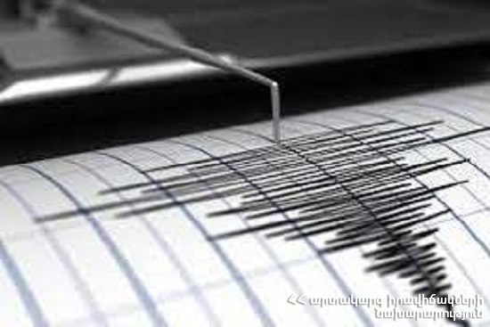 Photo of Землетрясение тряхнуло север Армении