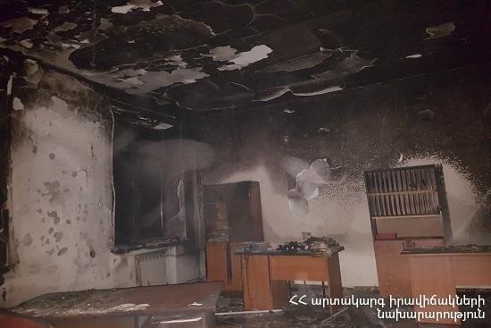 Photo of Նալբանդյան գյուղի դպրոցում բռնկված հրդեհը մարվել է