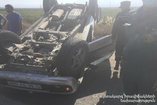 Photo of Երևան-Երասխ ավտոճանապարհի 32-րդ կմ-ին ավտոմեքենան դուրս է եկել երթևեկելի հատվածից և շրջվել. կա վիրավոր