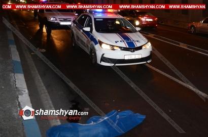 Photo of Մահվան ելքով վրաերթ–ավտովթար Երևանում. հետիոտնը տեղում մահացել է. վարորդը խմած է եղել