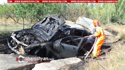 Photo of Խոշոր ավտովթար-հրդեհ Կոտայքի մարզում․ BMW-ն բախվել է հսկայական քարերին և հրդեհվել․ կա վիրավոր․ ավտոմեքենան վերածվել է մոխրակույտի