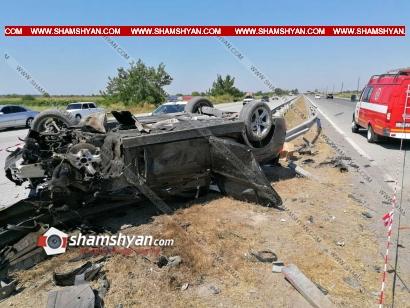 Photo of Խոշոր ավտովթար Արարատի մարզում․ բախվել են BMW-ն, Mercedes-ը և ՊՆ բեռնատարը․ BMW-ն գլխիվայր շրջվել է. կան վիրավորներ