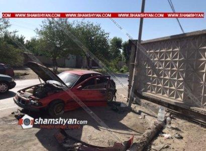 Photo of Արարատի մարզում բախվել են Mercedes-ն ու BMW-ն. վերջինս էլ բախվել է էլեկտրասյանն ու գործարանի պատին. կա վիրավոր