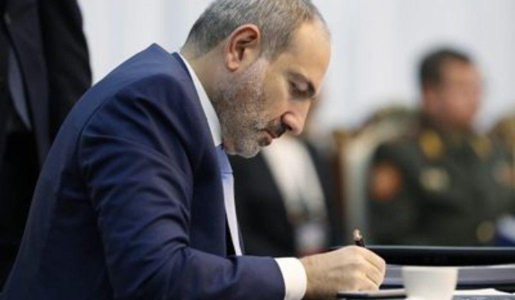 Photo of В Армении установлен карантин до 11 января