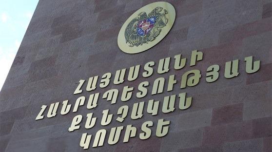 Photo of По факту убийства в ереванской маршрутке возбуждено уголовное дело