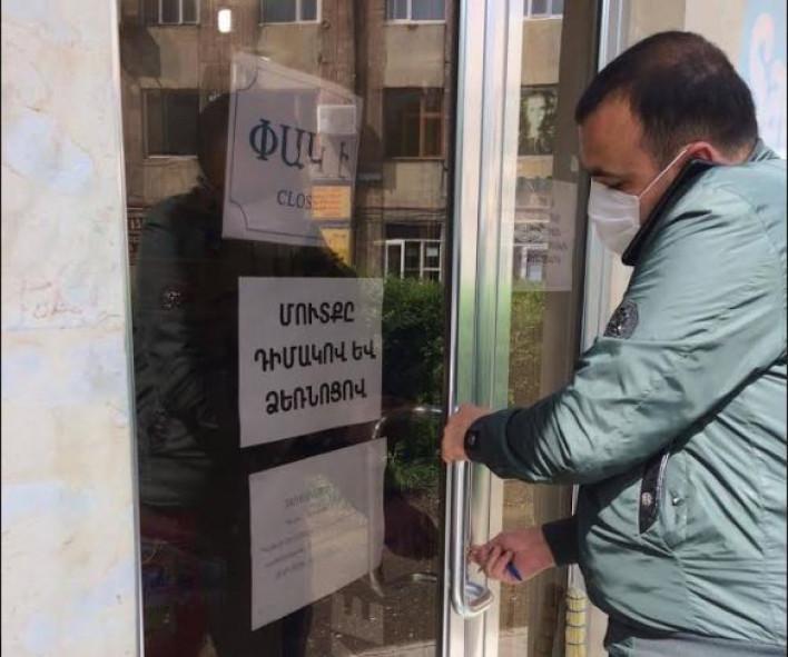 Photo of Կասեցումներ` Երեւանում եւ մարզերում. ԱԱՏՄ-ն շարունակում է աշխատանքը