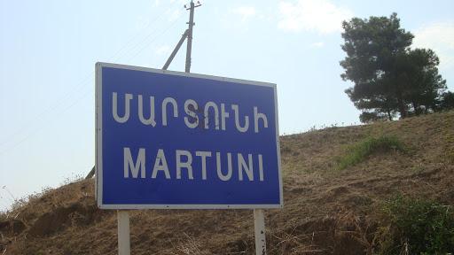 Photo of Տեղեկատվությունը, թե իբր ադրբեջանական բանակի հարվածների հետևանքով Մարտունիի զորամասը լրիվությամբ շարքից հանվել է բացարձակ ապատեղեկատվություն է