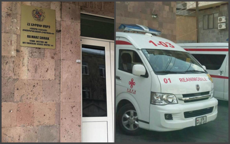 Photo of Գյումրու ինֆեկցիոն հիվանդանոցում բուժում է ստանում 89 հիվանդ, 1441 քաղաքացի ունի տնային ինքնամեկուսացման ցուցում