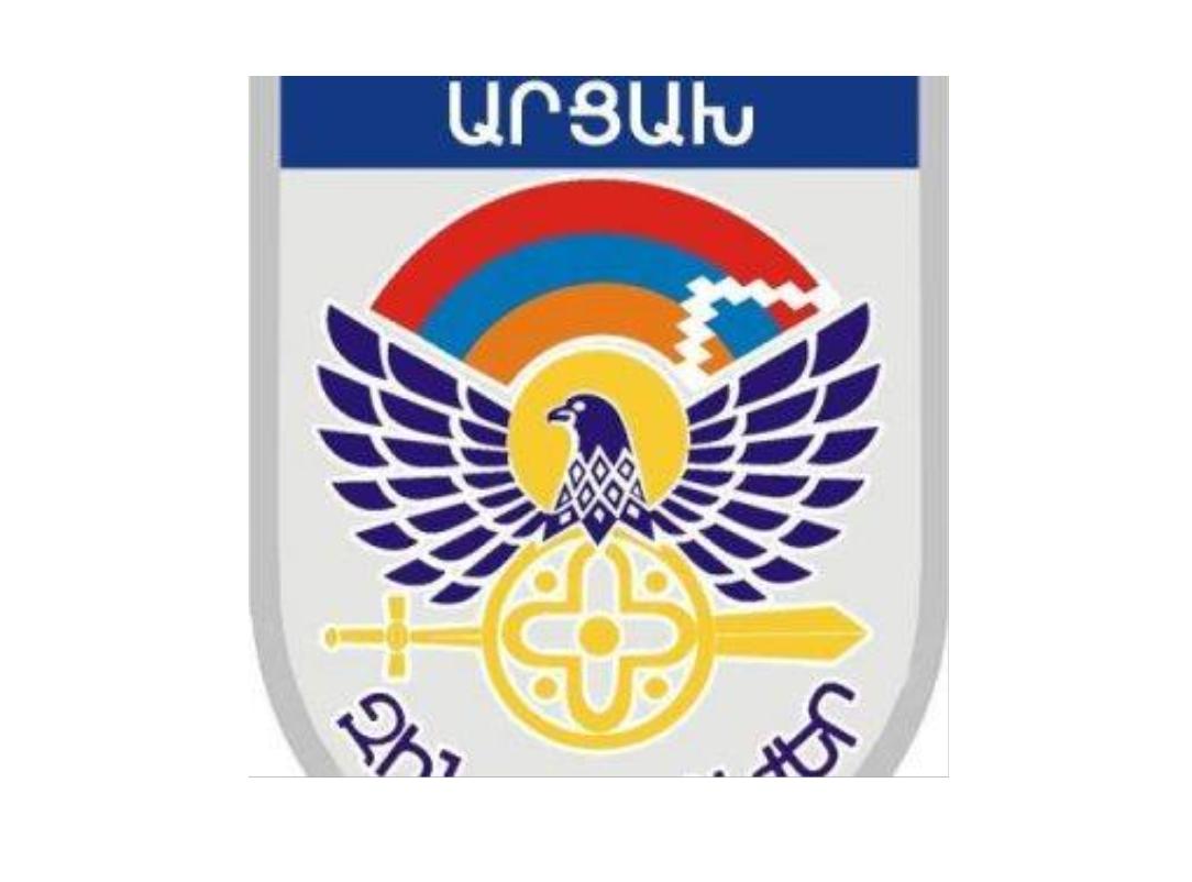 Photo of Минобороны Арцаха обнародовало список легитимных военных объектов в Гяндже и Барде