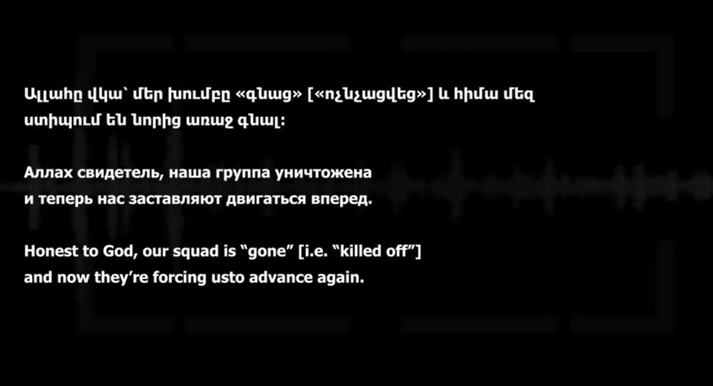 Photo of Համացանցում հայտնվել է ևս մեկ գաղտնազերծված ձայնագրություն, որն ապացուցում է, որ սիրիացի վարձկանները այս օրերին կռվում են Ադրբեջանի բանակի կազմում Արցախի դեմ