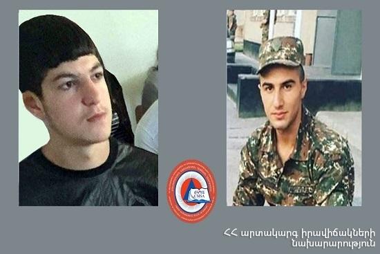 Photo of Հավերժ փառք ու խոնարհում. հերոսաբար զոհվել են ԱԻՆ Ճգնաժամային կառավարման պետական ակադեմիայի ևս 2 սան