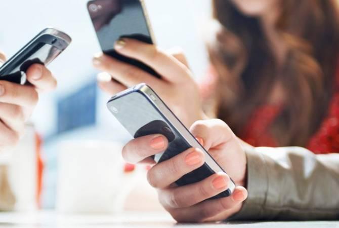 Photo of ԱԱԾ-ն՝ հեռախոսային խոսակցությունների և SMS-ների նկատմամբ զգուշավորություն ցուցաբերելու վերաբերյալ