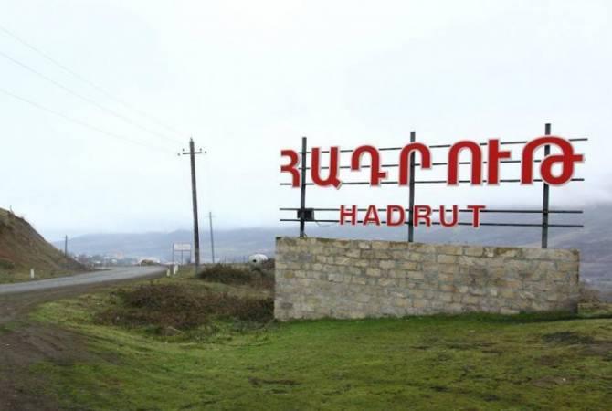 Photo of Հադրութում երեկ ադրբեջանական զինված ուժերը սպանել են չորս քաղաքացիական անձի