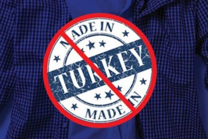 Photo of ՀՀ կառավարությունն արգելք է դրել թուրքական ծագում ունեցող ապրանքների ներմուծման վրա