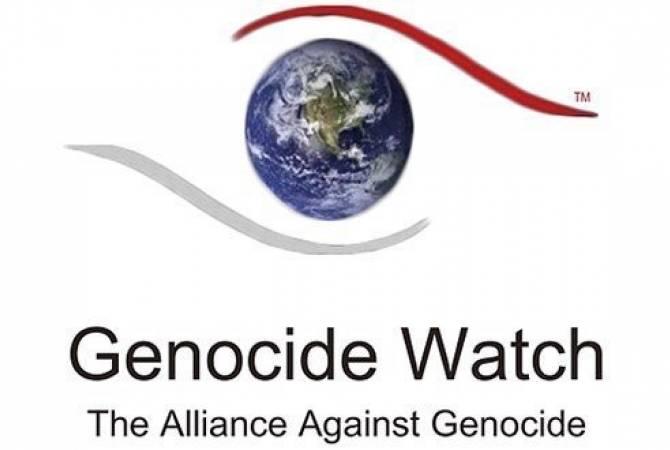 Photo of Genocide Watch-ն Ադրբեջանին շնորհել է ցեղասպանության սպառնալիքի 9-րդ` բնաջնջում և 10-րդ` ժխտողականություն աստիճանները