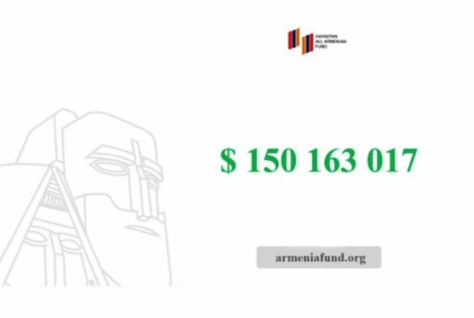 Photo of Всеармянский фонд «Айастан» собрал более 150 миллионов долларов