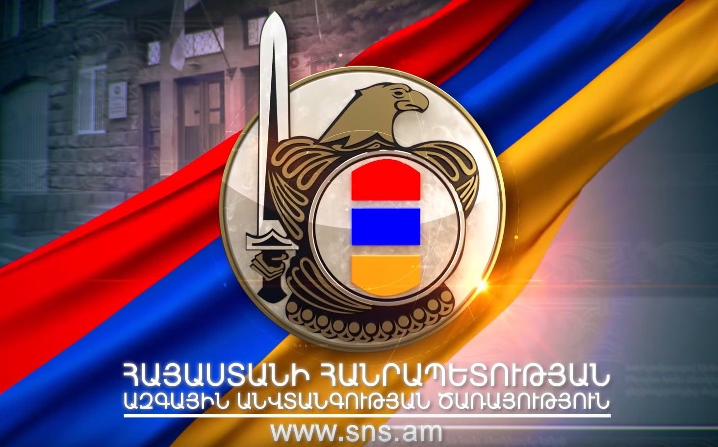 Photo of Սոցցանցի «Armenian Style», «Երևան-Հայաստան», «Armenian Realty» և այլ կոտրված էջերում հրապարակվում են ռազմական գործողությունների վերաբերյալ ակնհայտ կեղծ տեղեկություններ. ԱԱԾ