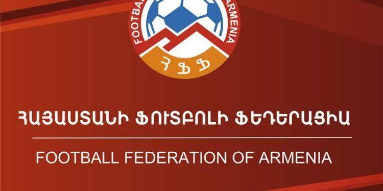Photo of ՀՖՖ-ն պահանջում է ադրբեջանական Ղարաբաղ ակումբին հեռացնել եվրագավաթների խաղարկությունից