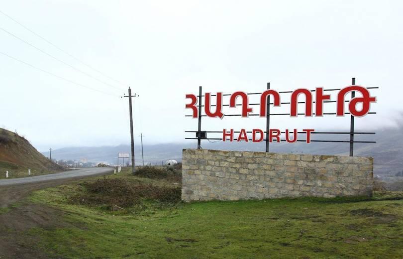 Photo of Ադրբեջանական կողմը դիվերսիոն-հետախուզական ներթափանցման փորձ է ձեռնարկել Հադրութի ուղղությամբ