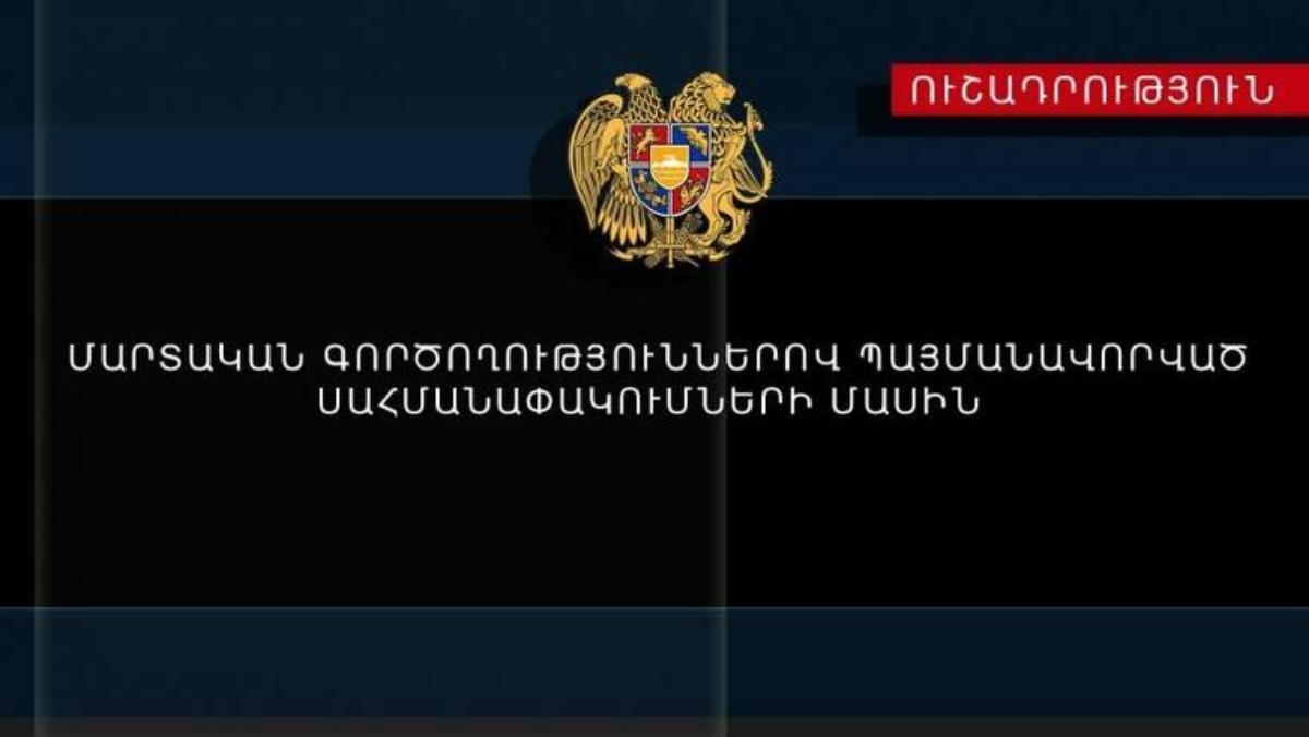Photo of Полиция выявила 14 случаев запрещенных публикаций