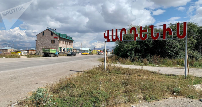 Photo of Հակառակորդը հրետակոծել է Վարդենիս-Սոթք ավտոճանապարհը