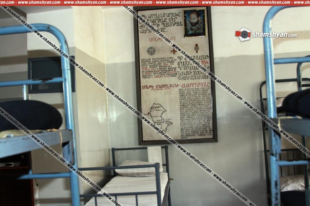 Photo of Լեգենդար Մոնթեի մահճակալն ու քնելու համար նախատեսված վայրը հայ զինվորն ու սպան սրբությամբ պահպանում են