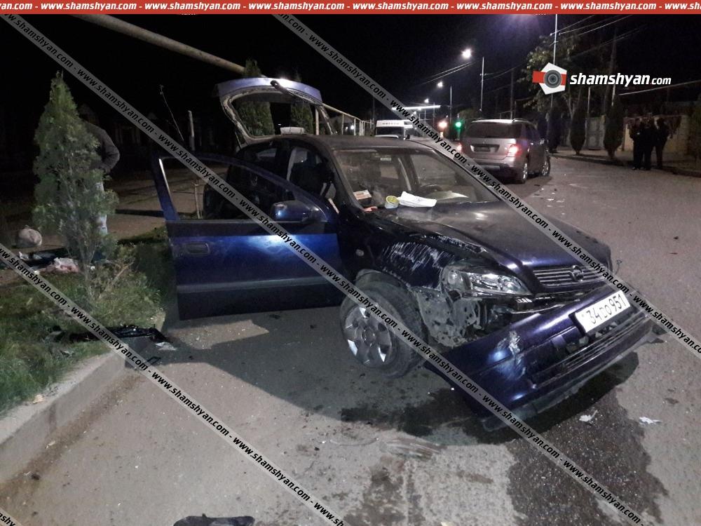 Photo of Խոշոր ավտովթար Լոռու մարզում. Ստեփանավանում բախվել են Mercedes ML-ն ու Opel-ը, կա վիրավոր, Opel-ն էլ բախվել է գազատար խողովակին