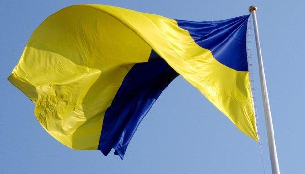 Photo of ՀՀ-ում Ուկրաինայի դեսպանատունը հայտարարություն է տարածել