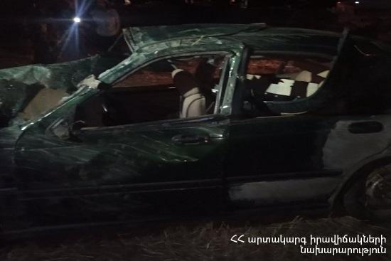 Photo of Գյումրի-Արմավիր ավտոճանապարհին ավտոմեքենայի կողաշրջվելու հետևանքով հոսպիտալացվել է 5 մարդ