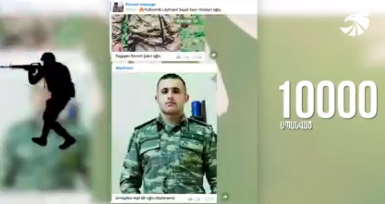 Photo of Ադրբեջանական բանակի կորուստները
