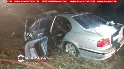 Photo of Ավտովթար-հրդեհ Լոռու մարզում. 22-ամյա վարորդը BMW-ով բախվել է ճամփեզրի ծառին, ավտոմեքենայում հրդեհ է բռնկվել. կան վիրավորներ