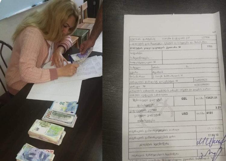 Photo of Աջարիայի հայերը 7,291 ԱՄՆ դոլար են հավաքել՝ ի աջակցություն Արցախի