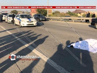 Photo of Մահվան ելքով վրաերթ Արարատի մարզում. 32–ամյա վարորդը Nissan-ով վրաերթի է ենթարկել հետիոտնին