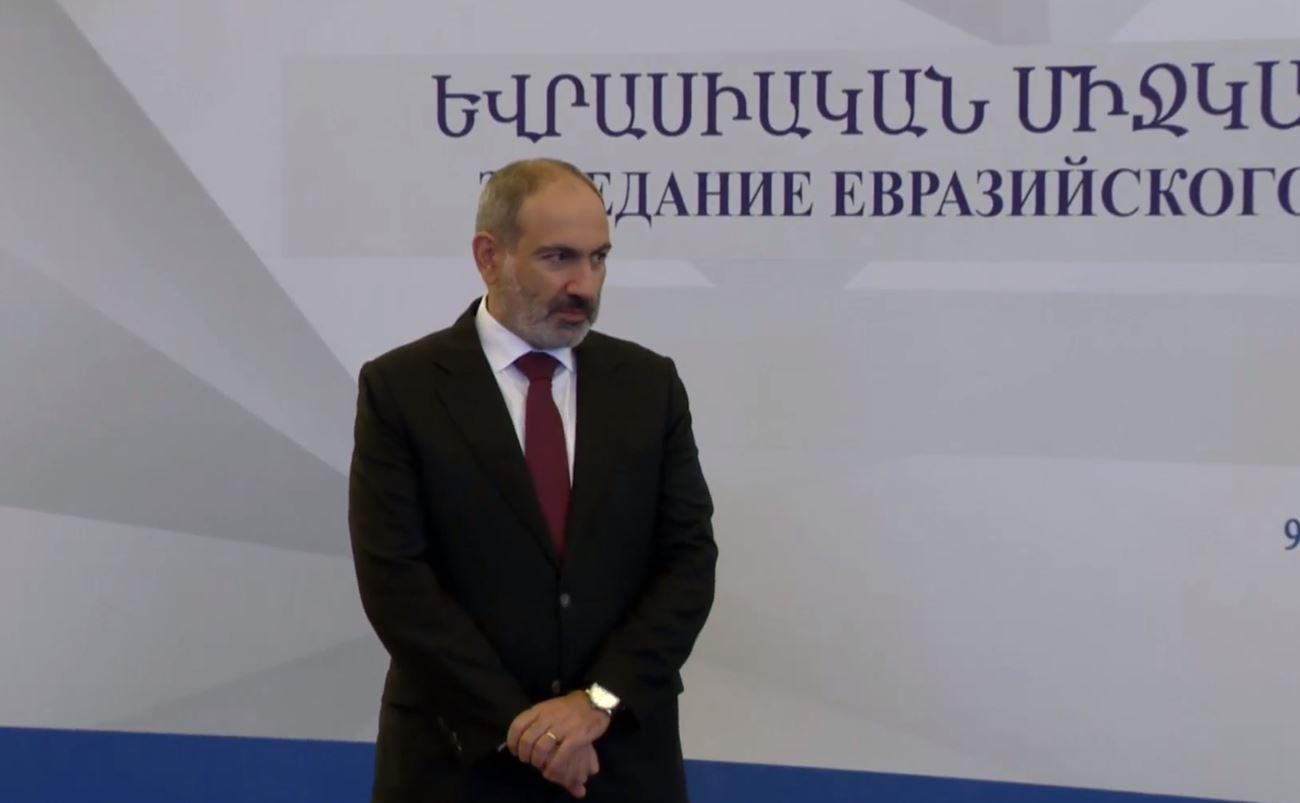 Photo of Երեւանում մեկնարկում է Եվրասիական միջկառավարական խորհրդի նիստը