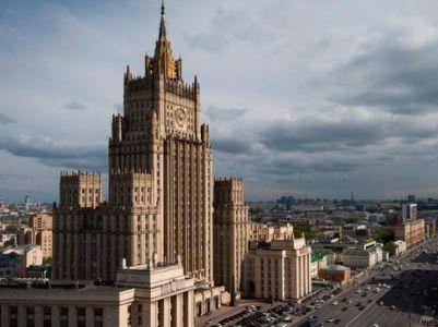 Photo of ՌԴ ԱԳՆ. ԼՂ հակամարտությունն ուժային կարգավորում չունի