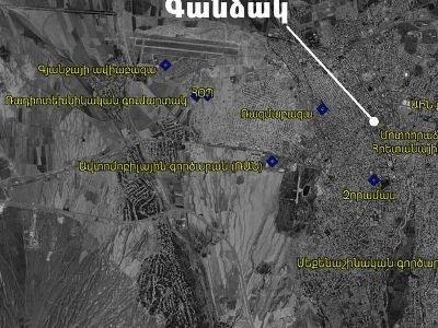 Photo of Razm. info-ն ներկայացնում է Գանձակի առավել կարևոր ռազմական օբյեկտների տեղը քաղաքի արբանյակային լուսանկարի վրա