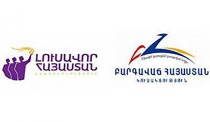 Photo of ԲՀԿ-ն ու «Լուսավոր Հայաստանը» Նիկոլ Փաշինյանին առաջարկել են հրատապ կարգով հրավիրել ԱԽ նիստ