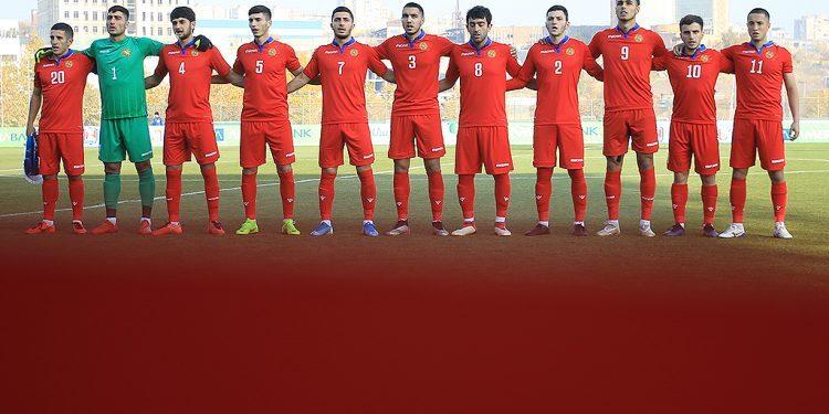Photo of Մ21. Հայաստանի հավաքականի խայտառակ պարտությունը
