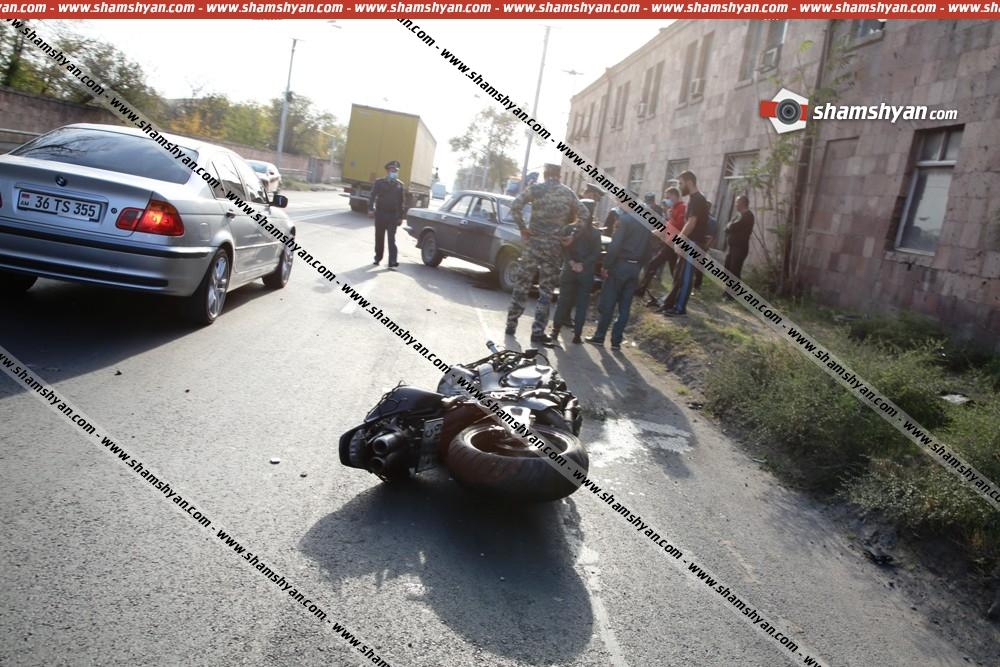 Photo of Երևանում բախվել են Honda մակնիշի մոտոցիկլը և ГАЗ 2410 մակնիշի ավտոմեքենան