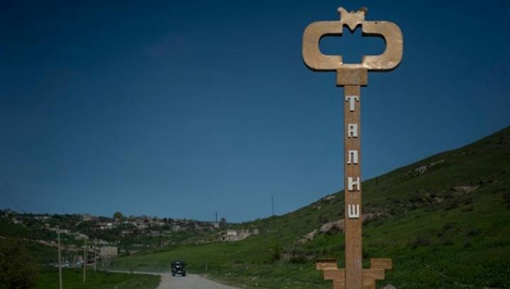 Photo of Թալիշը պատերազմից ամենատուժած գյուղն է. Արցախի ՄԻՊ