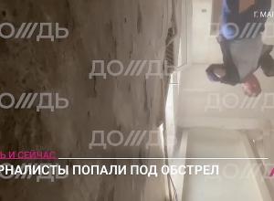 Photo of Կադրեր՝ այսօր Մարտունիում տեղի ունեցած հրետակոծությունից․ Дождь հեռուստաալիքի տեսանյութը