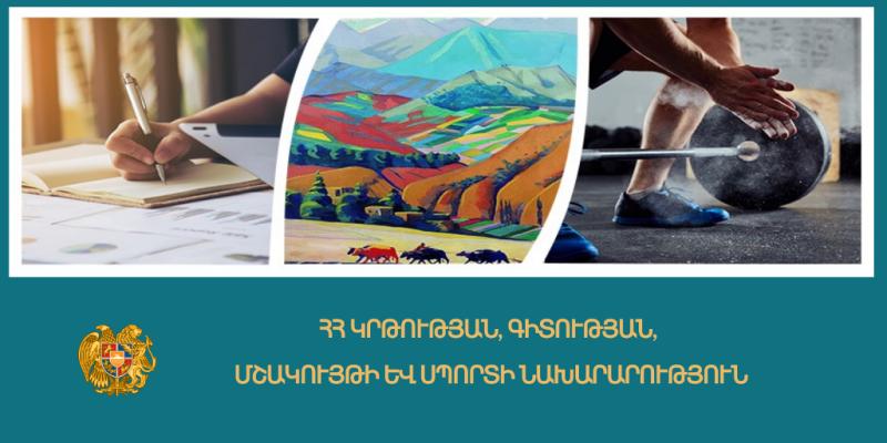 Photo of Քննարկվում է նախադպրոցական կրթության ոլորտում համընդհանուր ներառական կրթության համակարգի ներդրման գործողությունների պլանի և ժամանակացույցի նախագիծը