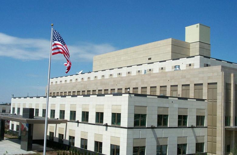 Photo of Դեսպանատունն ԱՄՆ քաղաքացիներին հորդորում է չայցելել Արարատ, Վայոց ձոր ու Սյունիք