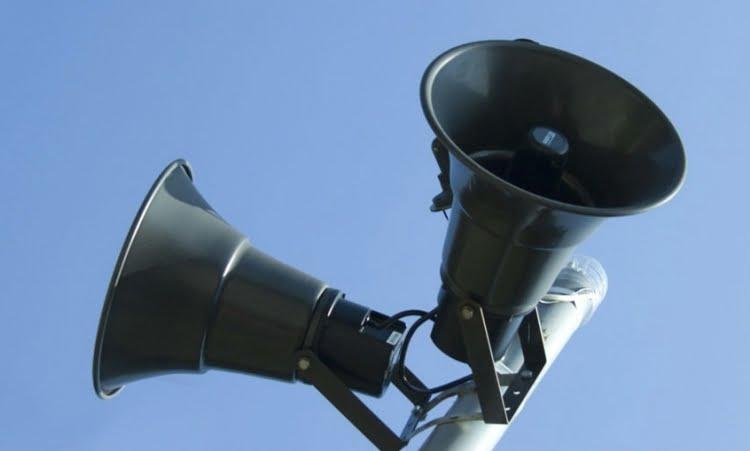 Photo of Վայոց ձորի մարզում էլեկտրաշչակներ են փորձարկվելու