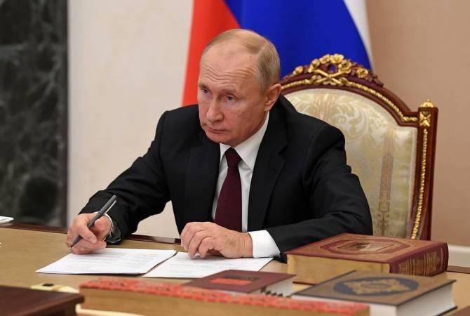 Photo of Պուտինը հրամանագիր է ստորագրել  ԼՂ-ի համար հումանիտար արձագանքման կենտրոն ստեղծելու մասին