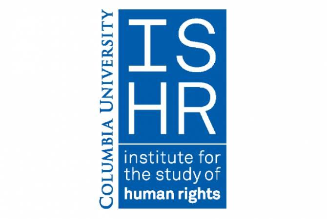 Photo of Մեկնարկել է Մարդու իրավունքները և վարձկան ահաբեկիչների գործողությունները Արցախում հետազոտական նախագիծ