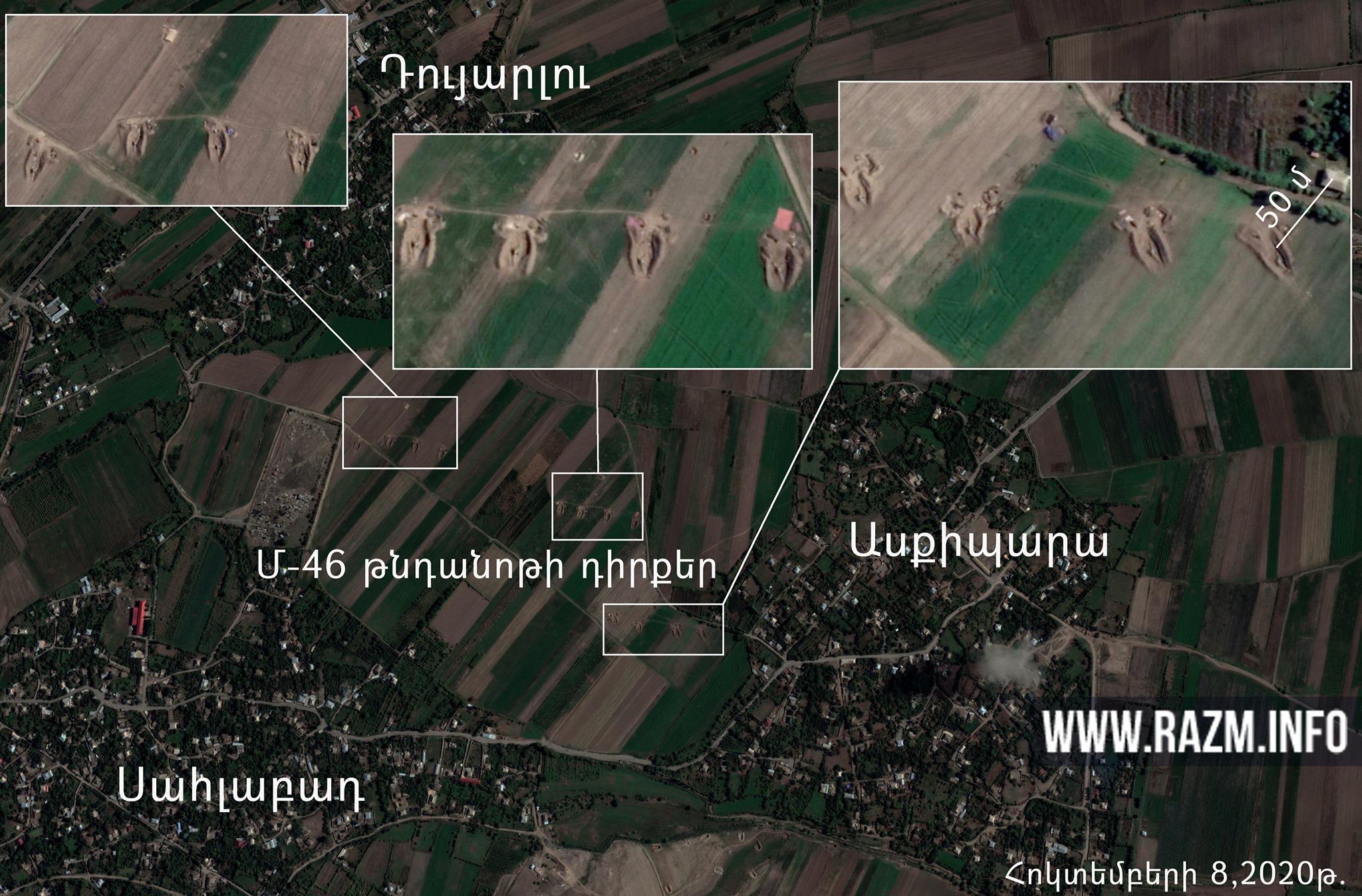 Photo of Ադրբեջանցիները շարունակում են սեփական հրետանային միջոցները տեղակայել սեփական գյուղերի հարևանությամբ. Razm.info