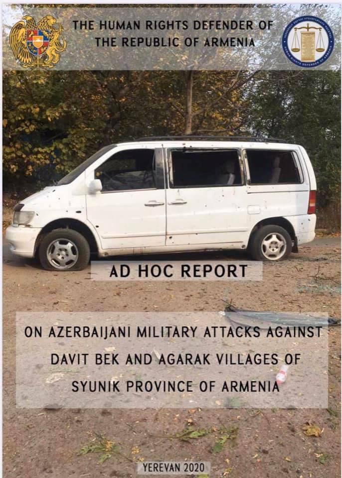 Photo of ՄԻՊ-ը ՀՀ Սյունիքի մարզի Դավիթ Բեկ և Ագարակ գյուղերի խաղաղ բնակչության նկատմամբ Ադրբեջանի ԶՈւ հարձակումների վերաբերյալ արտահերթ զեկույց է ներկայացրել